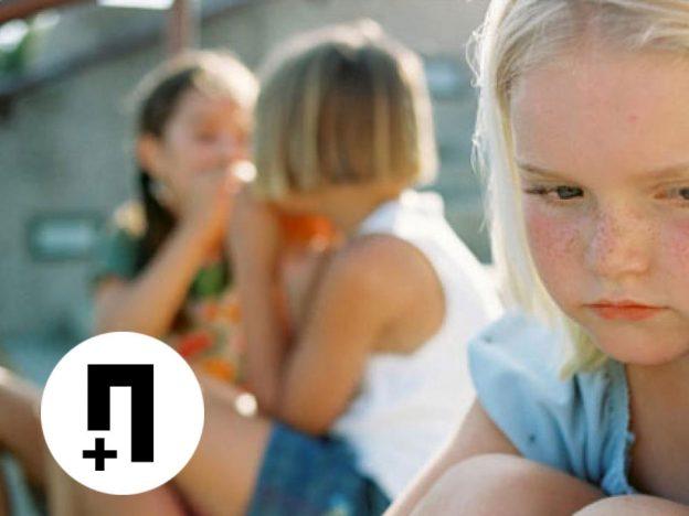 Forebygging og håndtering av mobbing - for deg som jobber med barn course image